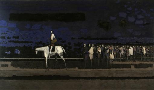 Don Quijote en el Exilio, de Antonio Rodríguez Luna