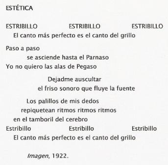 Estética, de Gerardo Diego