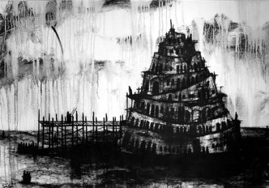 Babel, de Sándor González