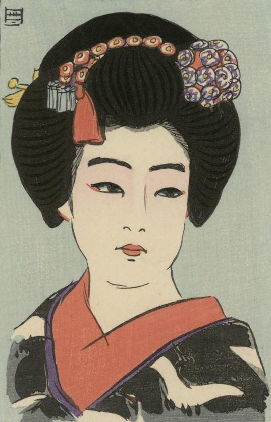 Gion no Nakako, de Natori Shunsen