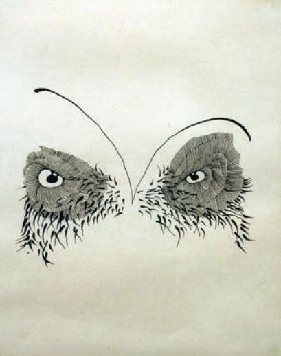 Tucurú, de Arnoldo Ramírez Amaya
